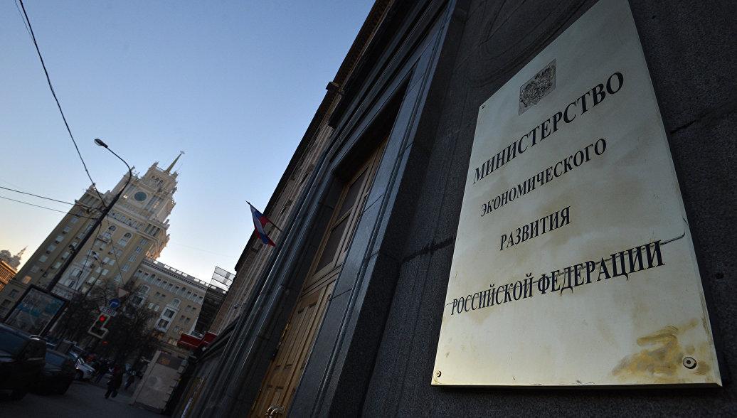В МЭР опровергли возможность выхода из ВТО из-за требований ЕС по свинине
