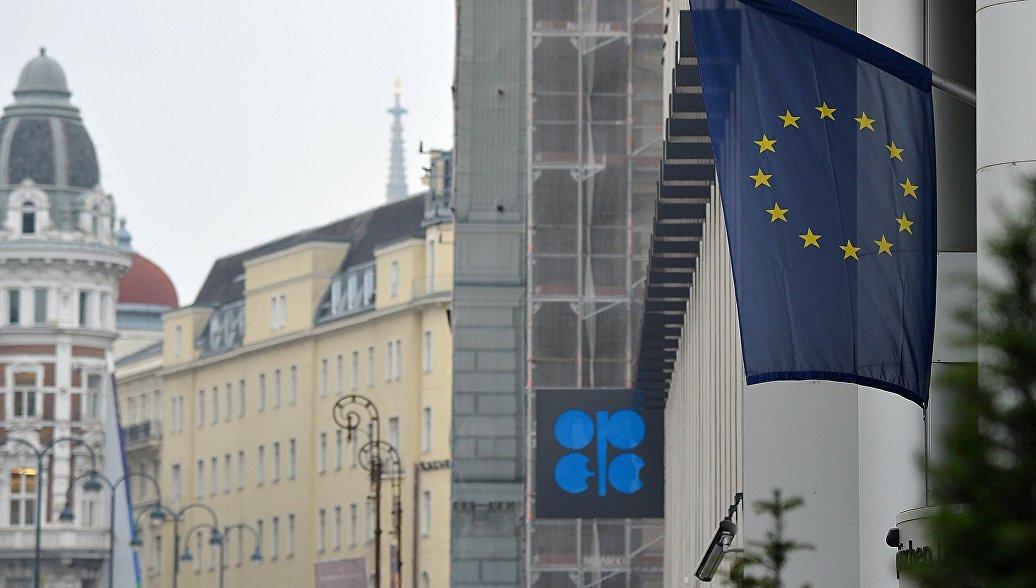 Навыход изсделки ОПЕК+ влияет нетолько лишь стоимость нефти— Новак
