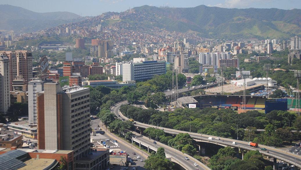 Всемирный банк спрогнозировал спад экономики Венесуэлы в этом году