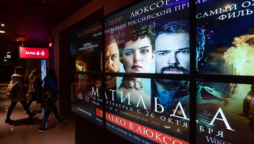 Культурные итоги года: триумф российского кино и история с