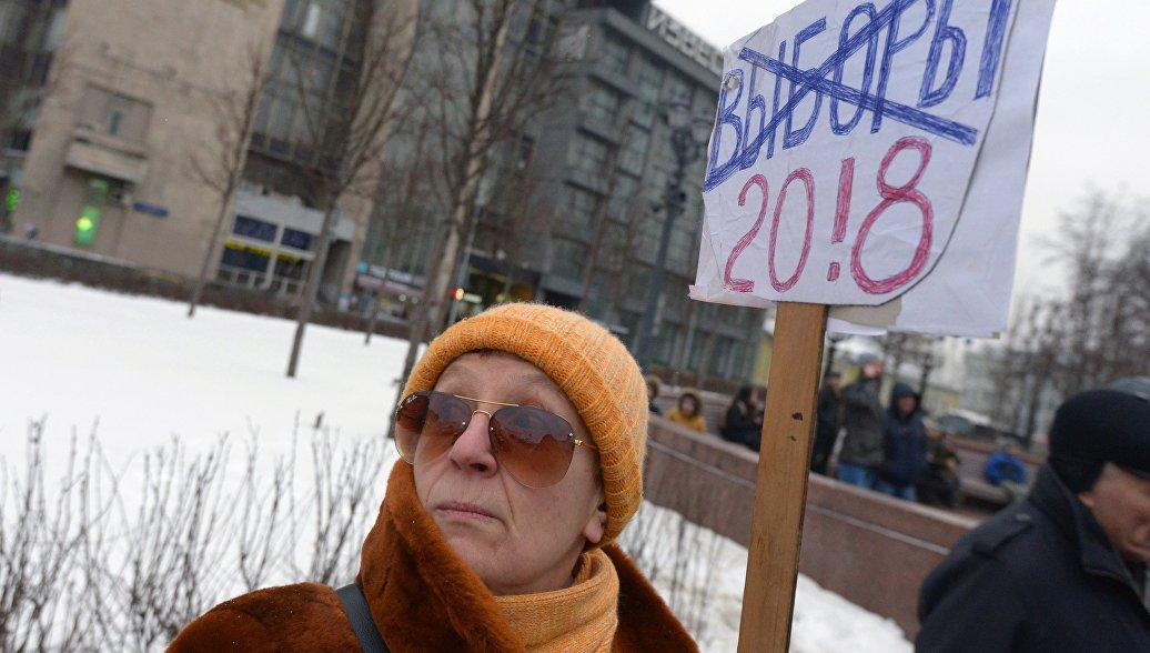 В нескольких городах Сибири и Дальнего Востока прошли акции протеста