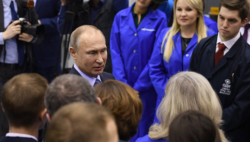 Владимир Путин сказал опринятии новейшей десятилетней программы вооружения