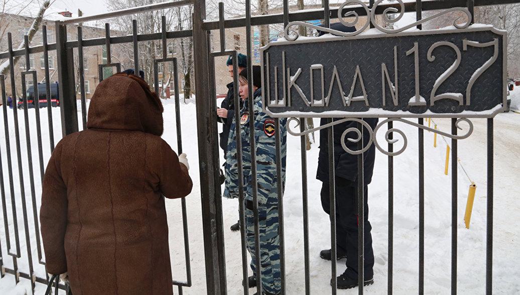 В Перми временно закрыли школу после инцидента с поножовщиной