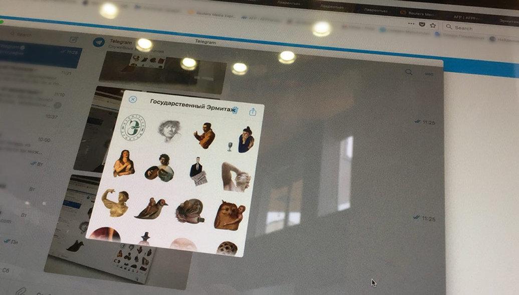 Эрмитаж выпустил стикеры для Telegram на основе картин Рембрандта и Матисса