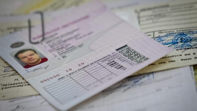 Как получить права без лишних затрат.