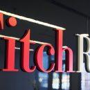Fitch сохранило рейтинг России на уровне
