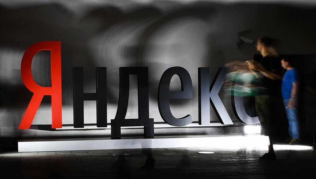 Яндекс поможет развитию туризма в Краснодарском крае