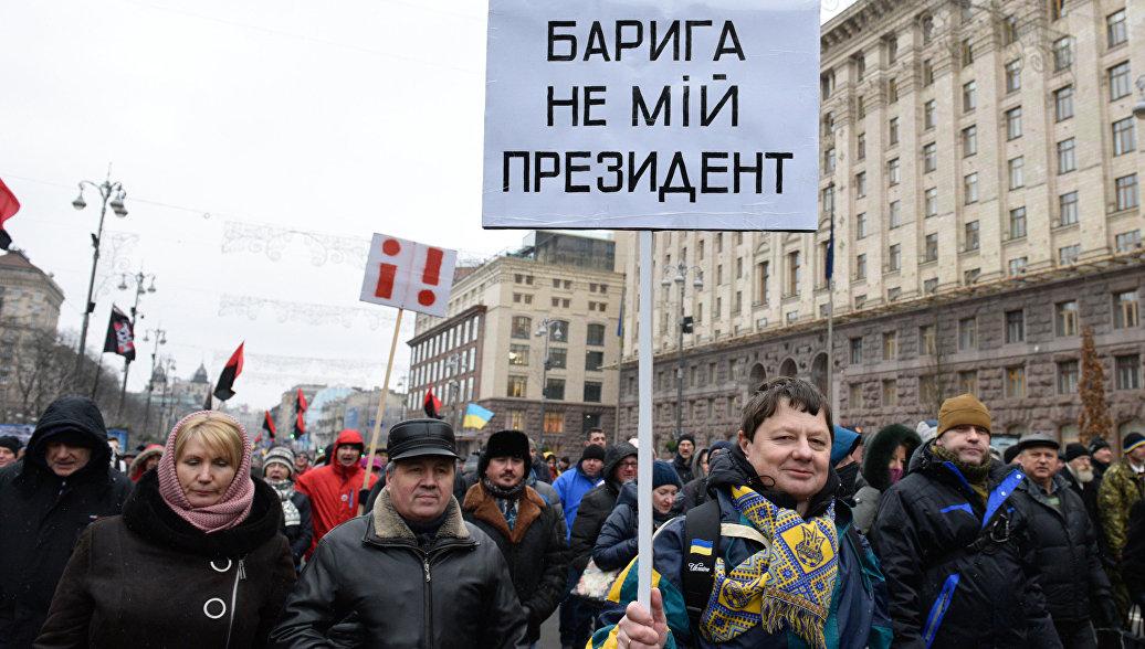 В Киеве сторонники Саакашвили возобновят марши за импичмент Порошенко