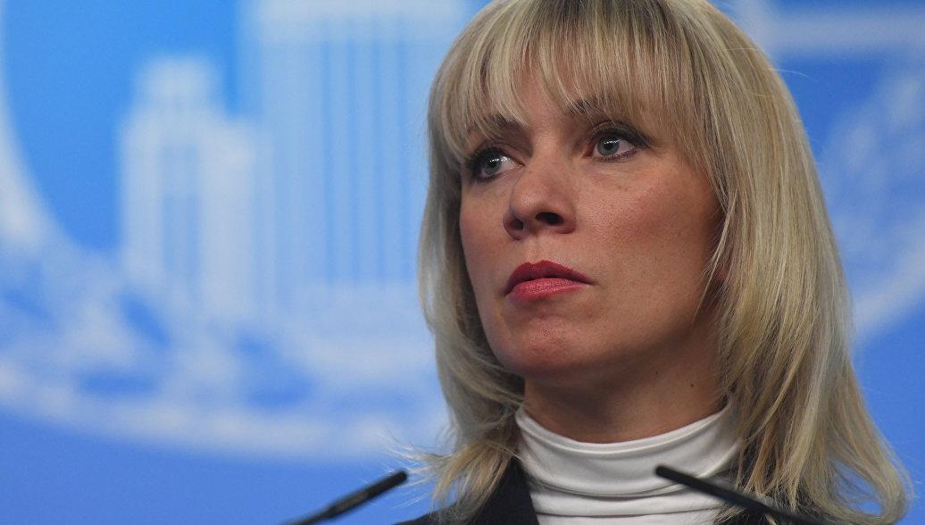 Захарова рассказала, как соцсети стали инструментом работы дипломатов