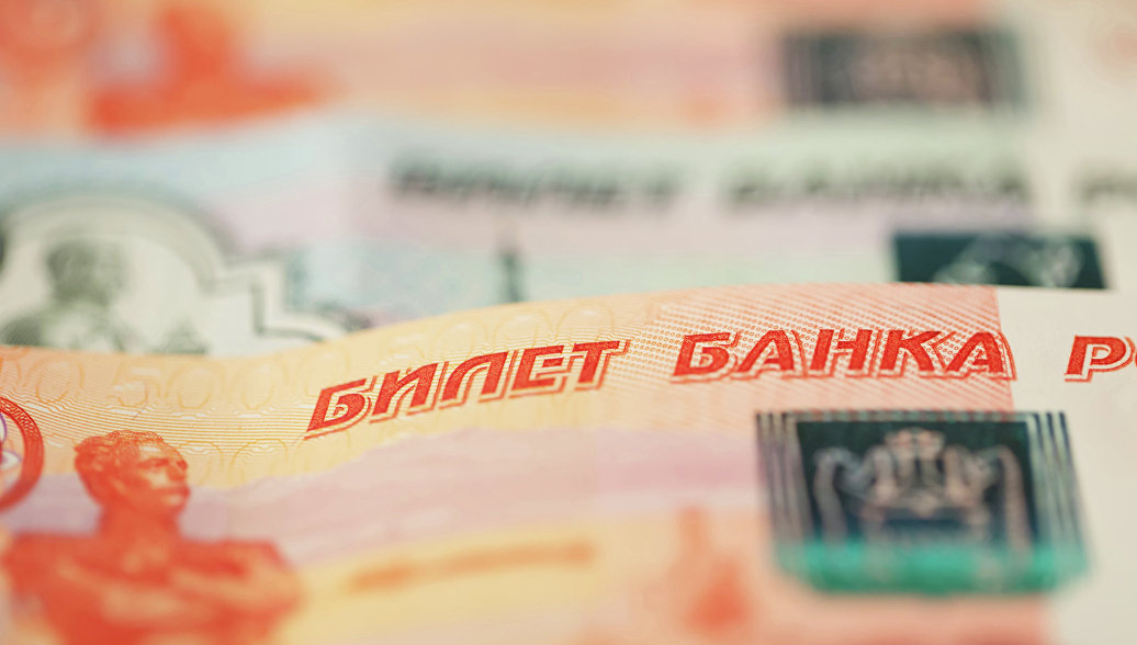 Житель Уфы выиграл в лотерею более 26 миллионов рублей
