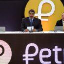 Мадуро сообщил о возможных сделках с