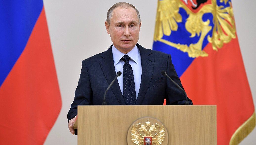 Путин поручил разработать концепцию закона
