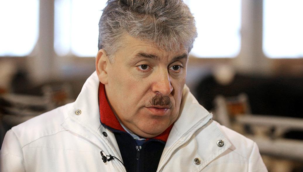 В Подмосковье рассмотрят иск экс-рабочих совхоза имени Ленина к Грудинину
