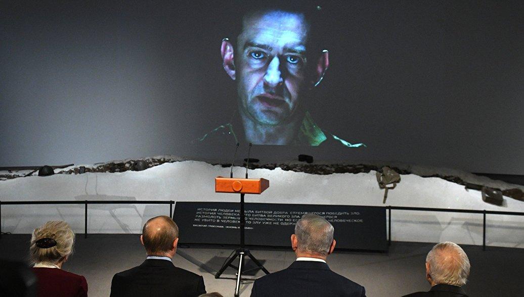 В бундестаге показали фрагмент российского фильма