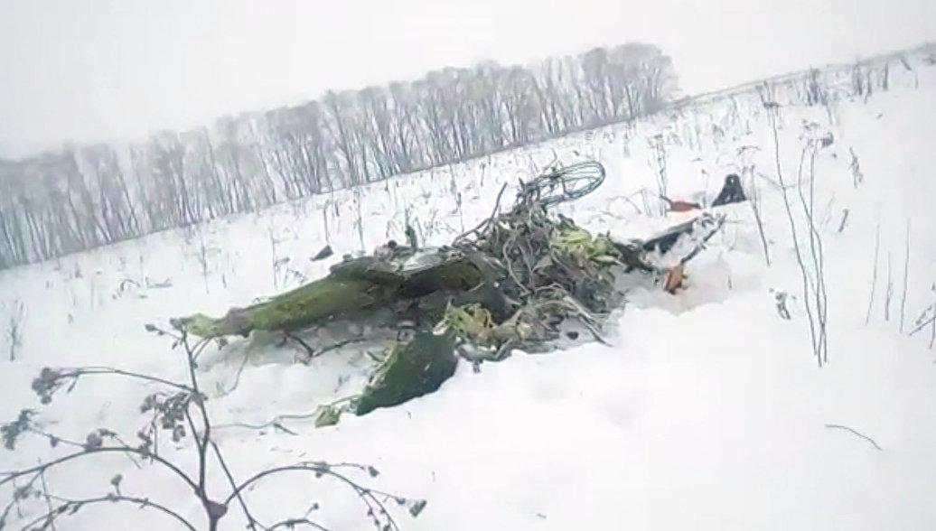 МЧС подтвердило, что на борту разбившегося Ан-148 были два иностранца