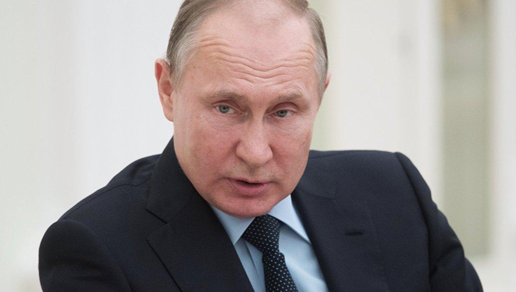 Путин встретится с участниками форума