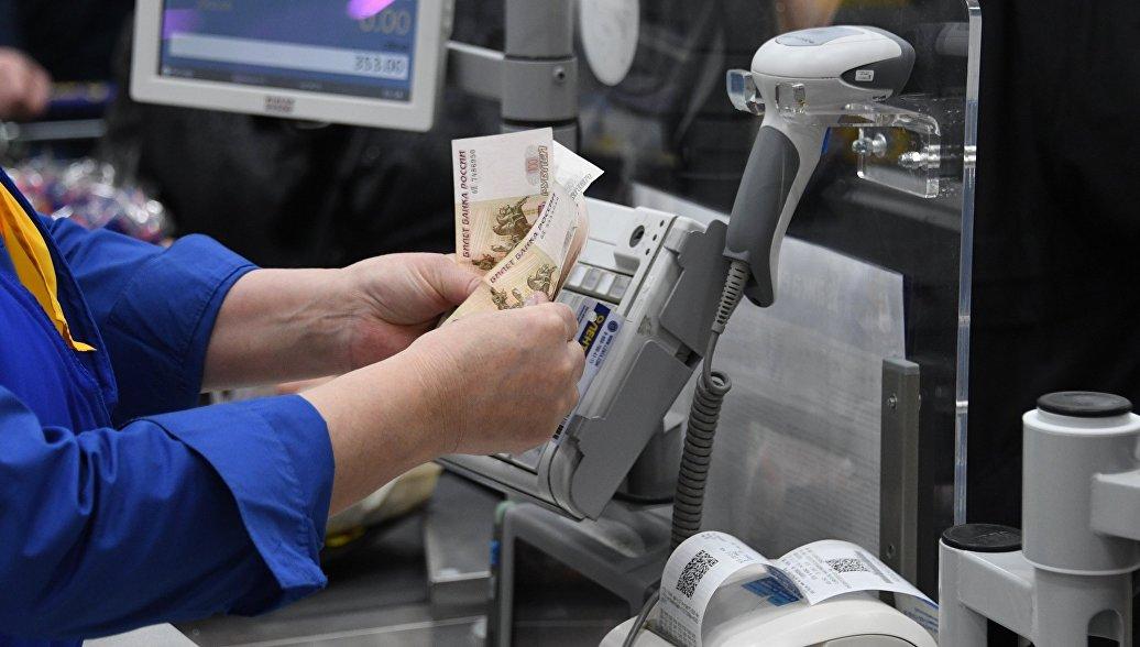 Исследование: в январе россияне стали тратить меньше при походе в магазин