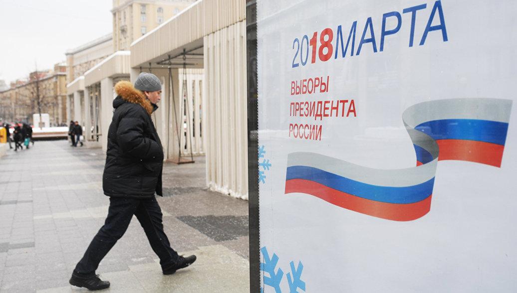 Роскосмос поможет ЦИК информировать россиян о выборах президента