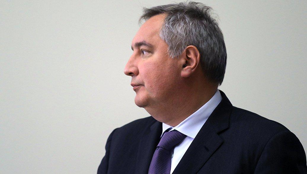 Рогозин опроверг информацию о