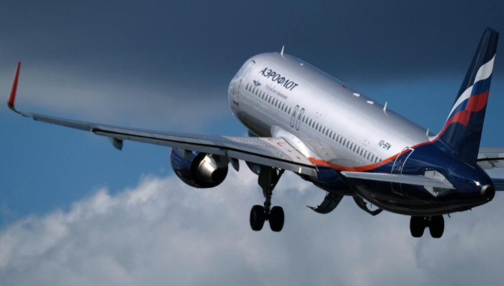 Помощник главы Якутии после инцидента в самолете проверился на алкоголь