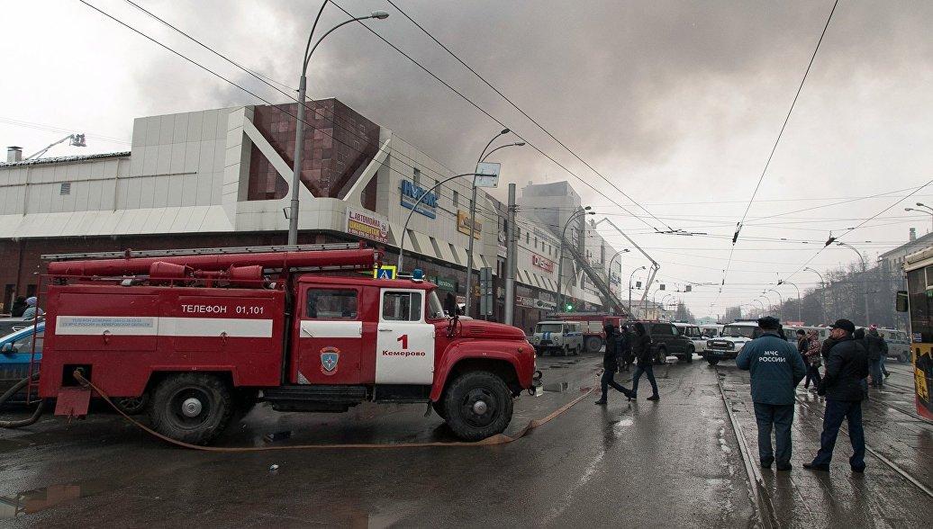 Кемеровские власти просят не делать поспешных выводов о причинах пожара