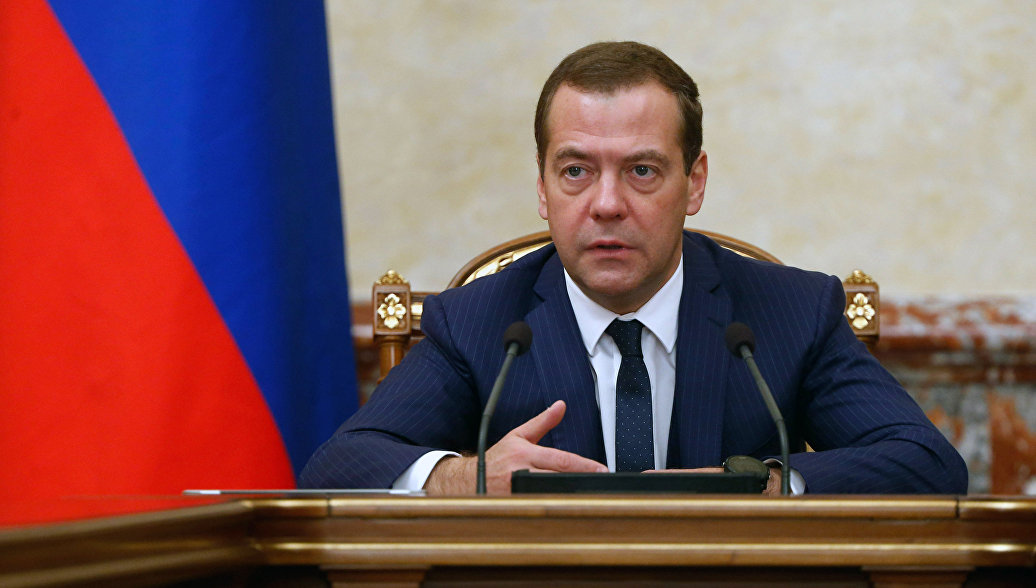 Медведев утвердил план мероприятий по празднованию столетия ВГИК