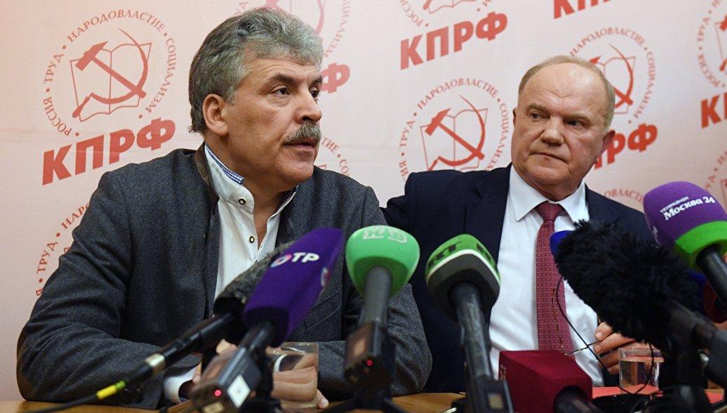 Зюганов прокомментировал решение Грудинина сбрить усы