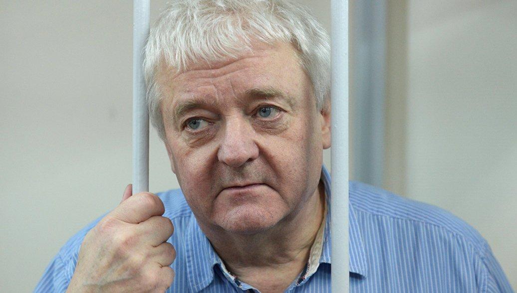 В Москве рассмотрят жалобу на арест норвежца по делу о шпионаже