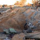 ВВС США нанесли авиаудар на юге Ливии