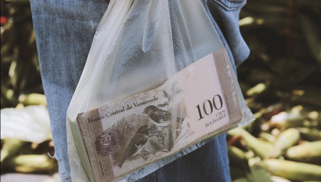 Венесуэла вводит в обращение купюру, равную 50 центам