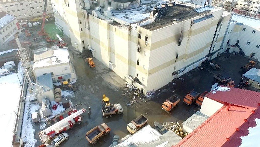 Работы на месте пожара в Кемерово планируют завершить до конца суток