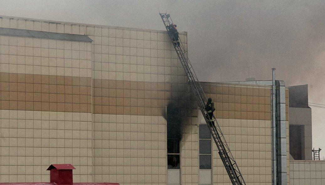Захарова: ЧП в Кемерово должно войти в программы подготовки пожарных