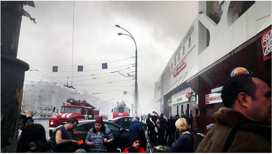 При пожаре в Кемерово погибли дети, приехавшие отметить начало каникул