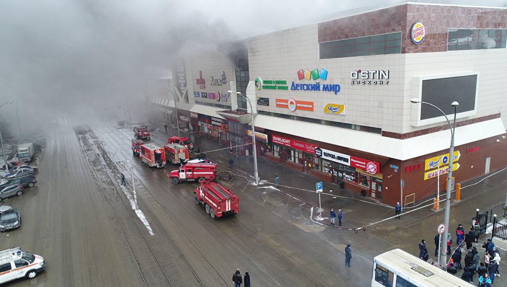 Рязанская область готова помочь устранить последствия трагедии