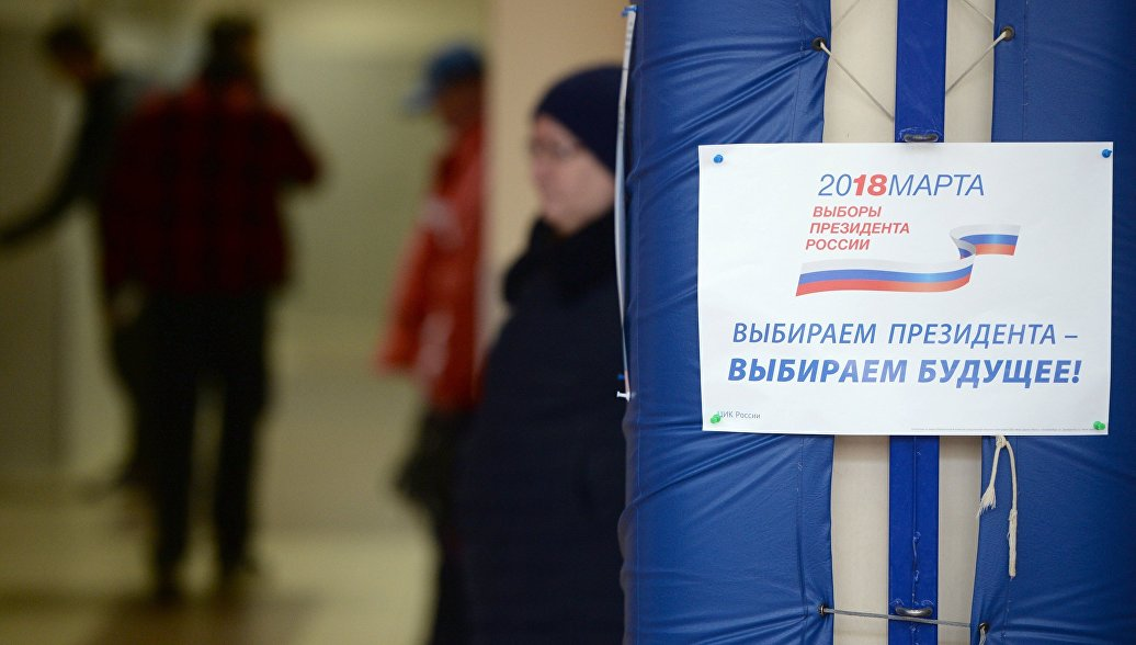 Жительница Барнаула попыталась забрать бюллетень