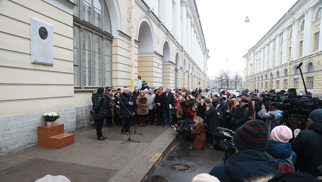 В Санкт-Петербурге открыли мемориальную доску хореографу Мариусу Петипа