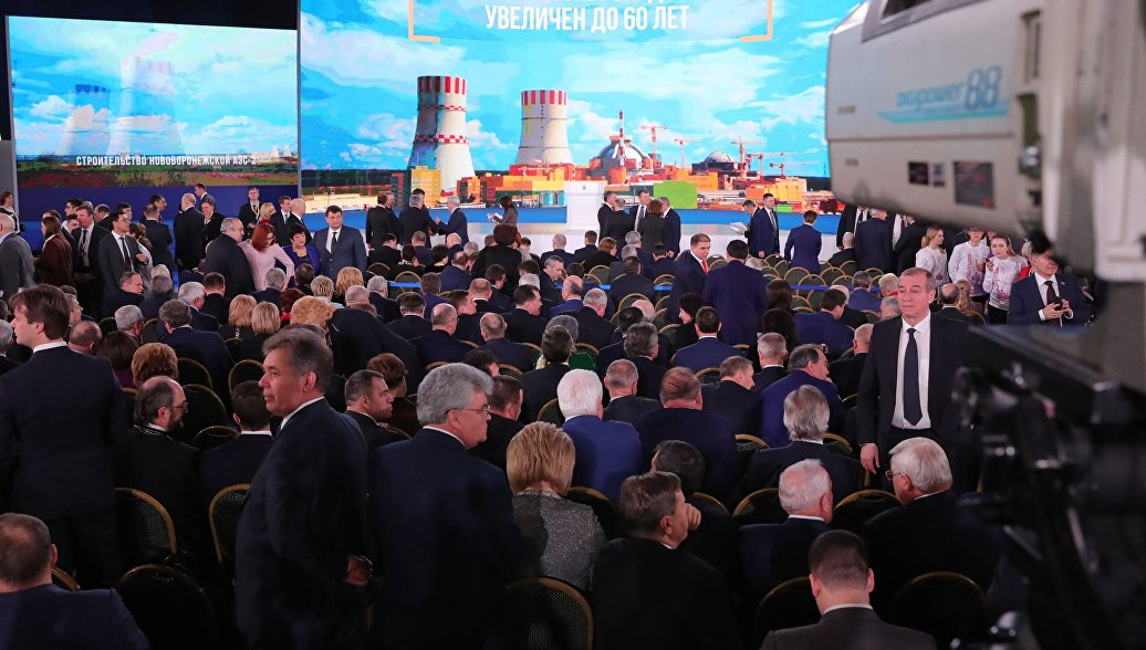 Опрос показал, какую тему послания Путина россияне запомнили больше всего