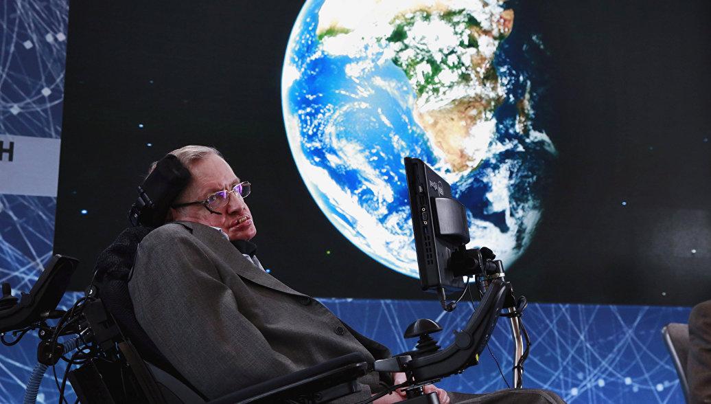 Российский физик рассказал о вкладе Хокинга в развитие науки