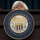 Аналитики ожидают повышения ставки ФРС США