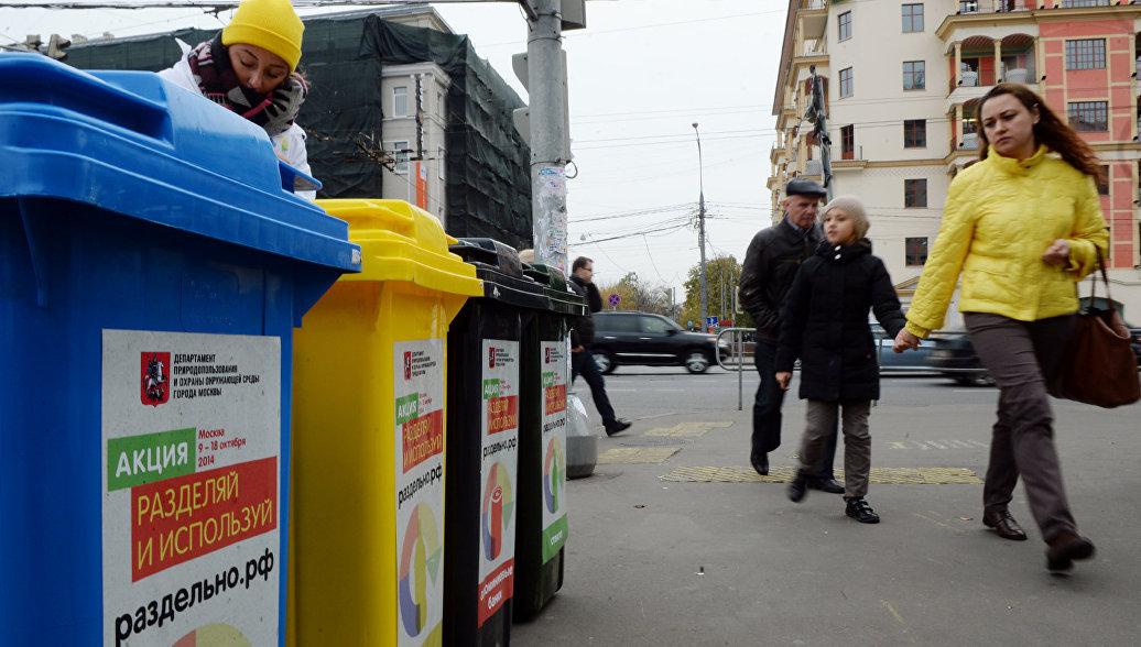 Курс по раздельному сбору мусора готовится для школьников в Подмосковье
