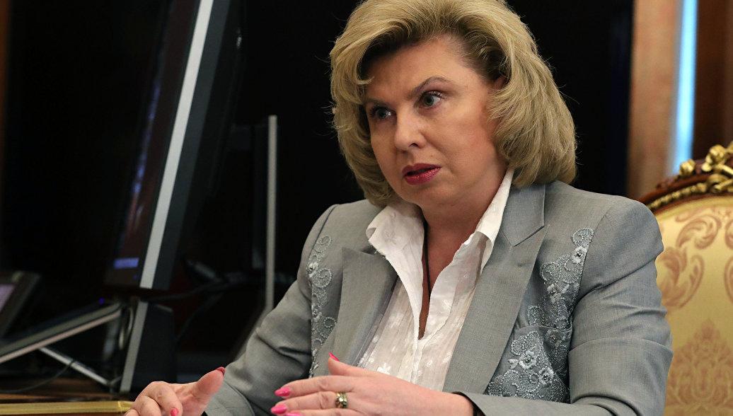 Москалькова за год помогла в защите трудовых прав 13 тысячам граждан