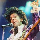 Власти США не будут предъявлять обвинений по делу о смерти певца Принса