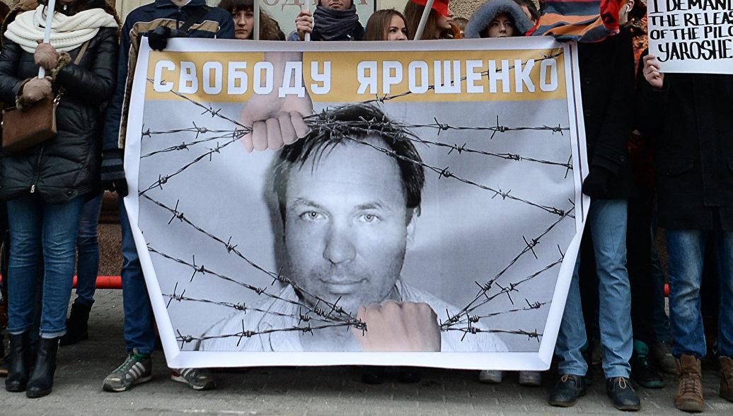 Российские дипломаты встретились в США с сидящим в тюрьме летчиком Ярошенко