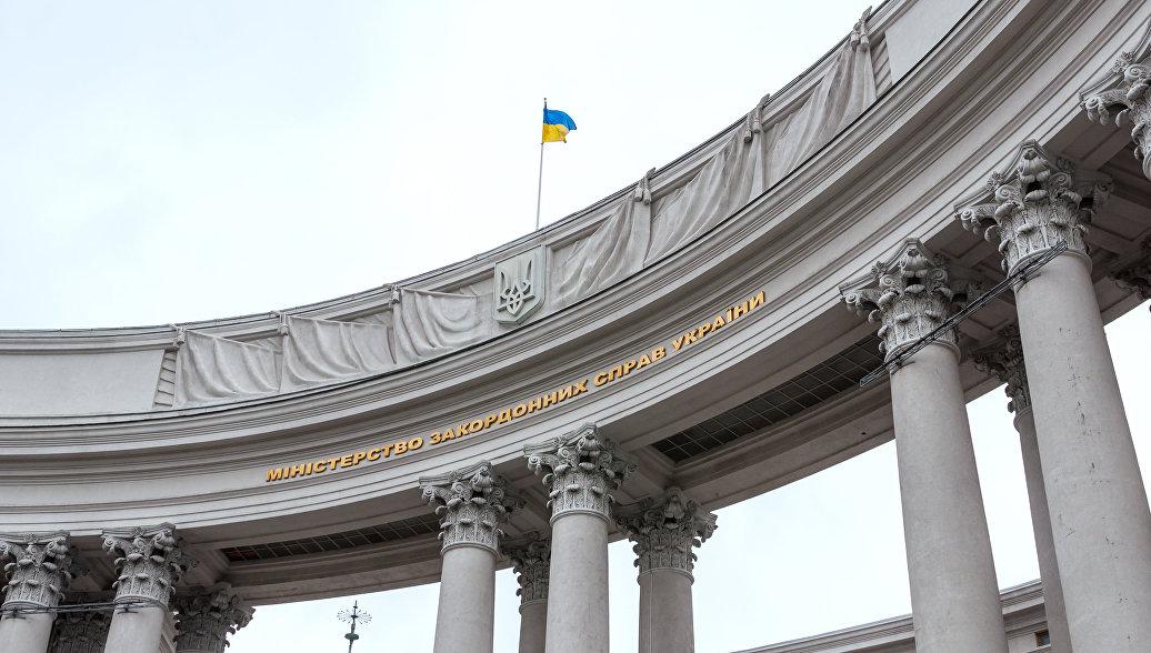 В МИД Украины призвали усилить давление на Россию