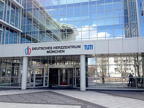 Ведущие клиники Германии