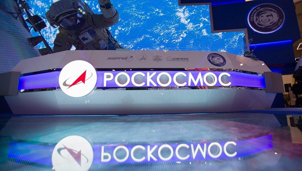 Выручка от экспорта Роскосмоса за год выросла в полтора раза