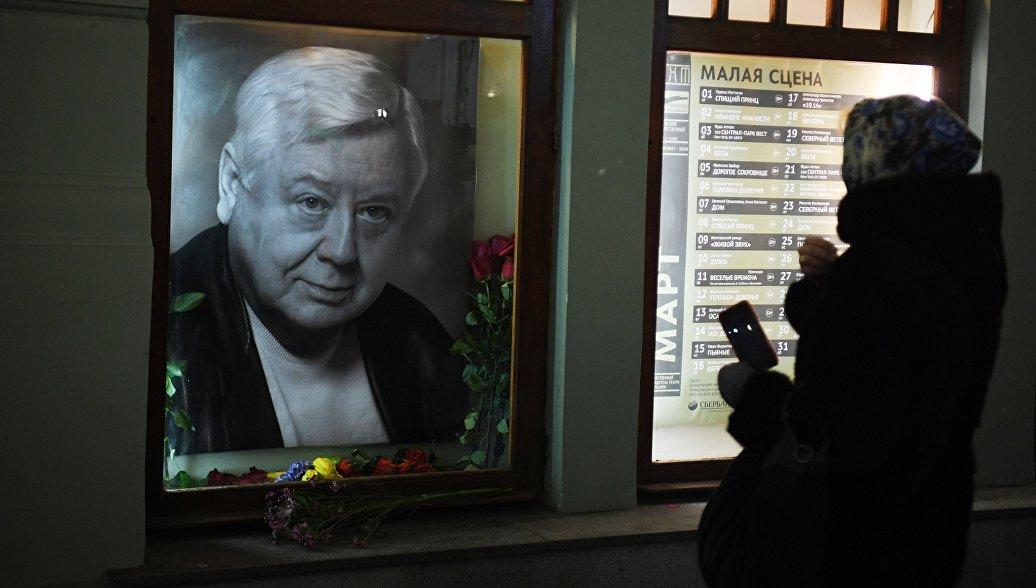 В Саратове откроют мемориальную доску Табакову