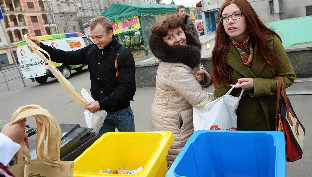 Во всех муниципалитетах Подмосковья будет введен раздельный сбор мусора