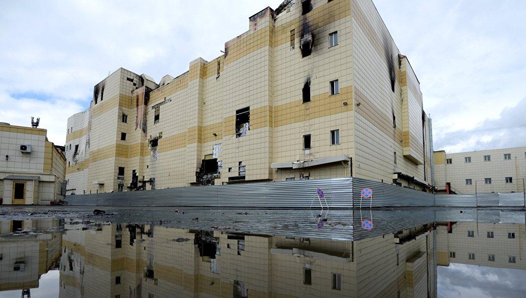 СМИ назвали причину пожара в Кемерово