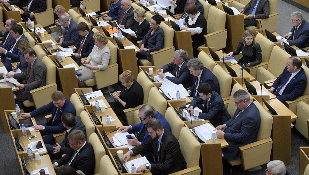 Госдума отклонила в первом чтении проект закона